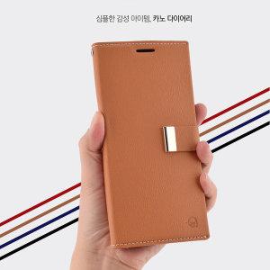 LG Q70(Q730)카노다이어리케이스