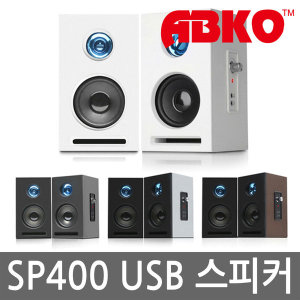 SP400 USB 스피커 화이트