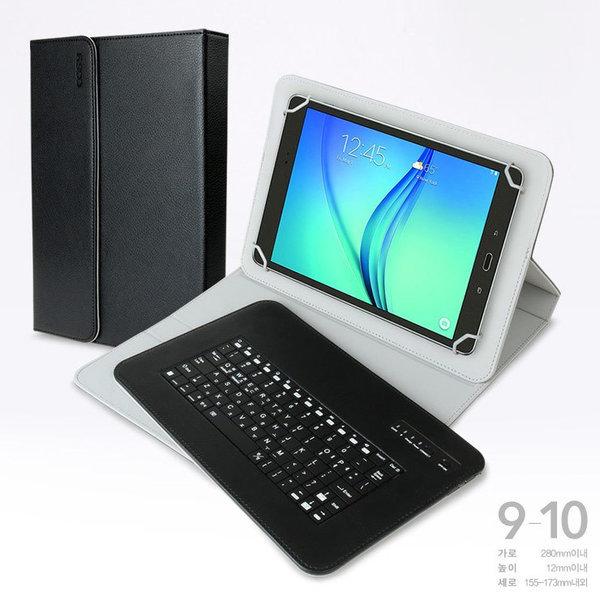 태블릿케이스+블루투스키보드/갤럭시탭 SM-T580 호환