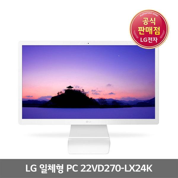 LG총판 LG일체형PC 22VD270-LX24K OS없음 HDD500GB