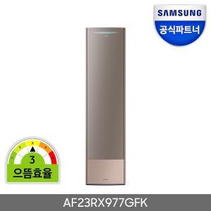파트너M 삼성 무풍 에어컨 AF23RX977GFK 기본설치포함