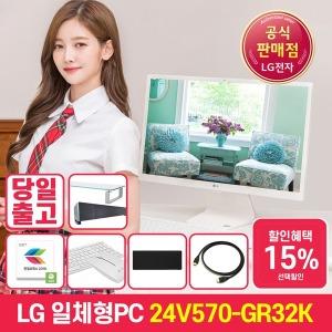 LG일체형PC 24V570-GR32K 윈도우10탑재 실구매67만원대