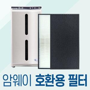 암웨이 공기청정기 필터 호환 10-1076K / 10-3832K