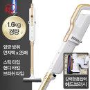 무선청소기 강력흡입 1.6kg 경량 IC-SLDCP6