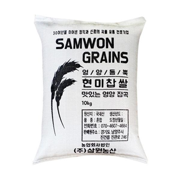 현미찹쌀 10kg 삼원농산 2019년 햅쌀