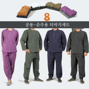 2355 봄가을-공용 자수티바지세트-생활한복 개량한복