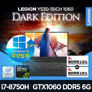 Y530-15ICH 1060 Dark Edition W10홈UP/15%DC122만