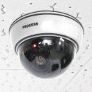 화이트 돔 감시카메라 모형 CCTV 방범용 렌즈점멸