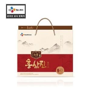 CJ헬스케어 6년근 홍삼진 플러스 50포 1세트 무료배송