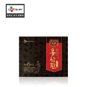 CJ헬스케어 홍삼진 에브리스틱 30포1세트 쇼핑백 무료