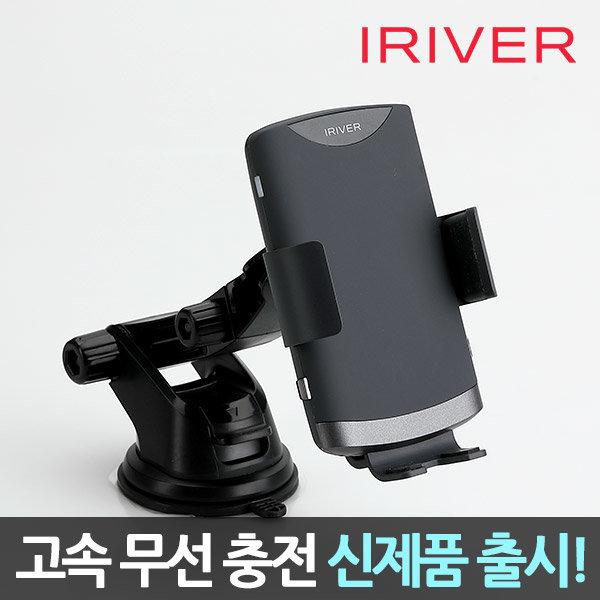 전자동 고속 무선 충전 FOD 거치대 ICR-A200 차콜