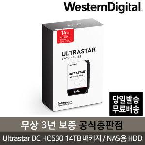 14TB UltraStar DC HC530 패키지 1PACK 공식총판점