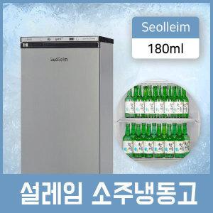 설레임 WSF-180FDR 소주냉장고/슬러쉬냉장고