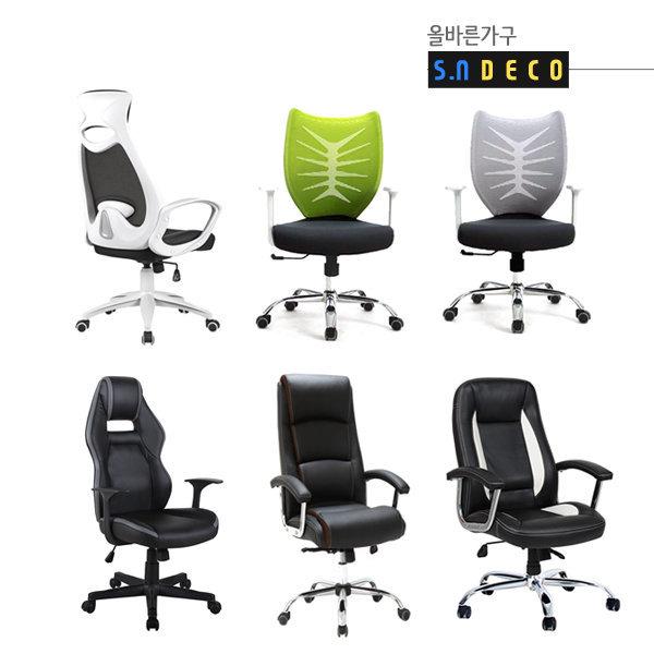 학생의자 사무용 컴퓨터 게이밍 안락 의자 책상의자
