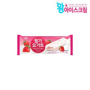 왕아이스크림/서주 딸기요거트바/ 아이스크림