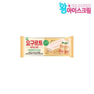 왕아이스크림/서주 요구르트바/ 아이스크림
