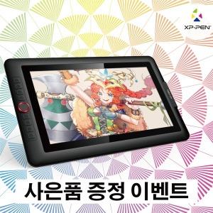 XP-PEN Artist 15.6 Pro 전문가용 웹툰 액정타블렛