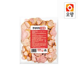 사조오양 부대찌개 모듬햄 1kg
