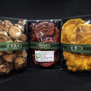 루트팜 추석 선물세트 500g 영지버섯선물세트 한정판매