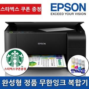 정품 L3100 무한잉크 복합기 가정용 컬러 프린터 7