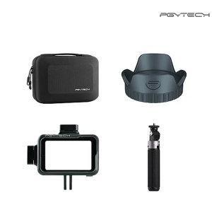 PGYTECH 오즈모 액션캠 액세서리 콤보1 P-11B-026