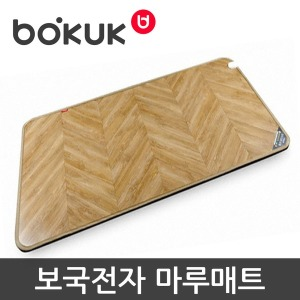보국전자 대형 전기 마루매트/온돌 매트