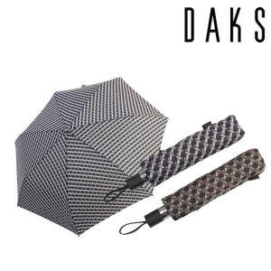 3단 자동 우산 레고 UPR002C