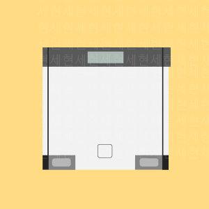 코지마 시스루 디지털 체중계 DB-130