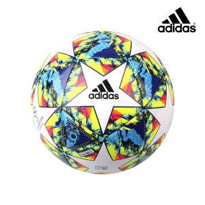 (현대Hmall)아디다스 축구공 피날레 19 카피타노 5호 DY2553 트로피칼