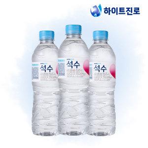 석수퓨리스 하이트진로 석수 500ml x 40병 생수/무료배송/물