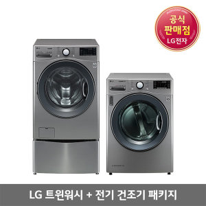 F21VDNM+RH16VN 세탁기 건조기세트 (주)삼정