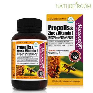 프로폴리스아연비타민E 1000mg x 60캡슐