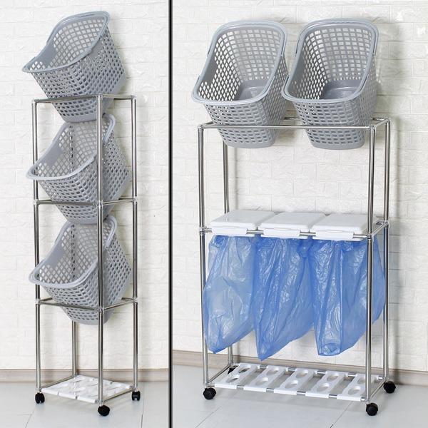 빨래바구니+분리수거함/빨래통 휴지통 쓰레기통 선반