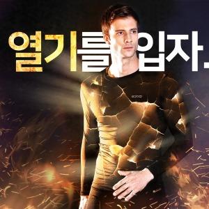 EXIO 남성내복 발열내의 기능성티셔츠 언더레이어