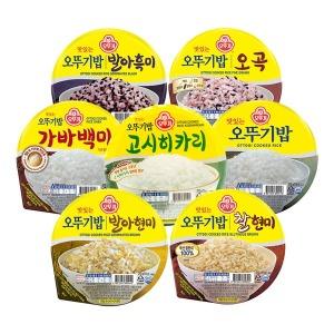 (오뚜기) 오뚜기밥 7종 210g x 6개 즉석밥 햇반 잡곡