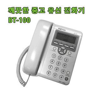중고전화기 특A급일반전화기 당일출고 사무용전화기