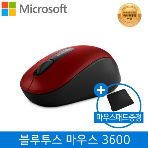 MS 블루투스 모바일 마우스 3600 레드 +정품+당일출고+