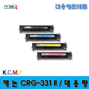 대용량 캐논 CRG-331BK CRG331 MF624CW MF628CWZ 토너