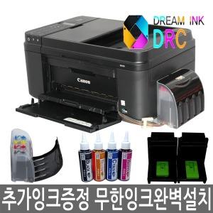 호환잉크 무한잉크 복합기 프린터기 TS3120 MX492팩스