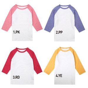 (신세계경기점)MKZ3TS3102 (PK PP RD YE)슬럽 라글란 7부티셔츠