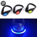 LED 슈즈 밴드 1P LED안전밴드 led야광밴드 슈즈램프