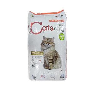 도그씨 캣츠랑 전연령 점보 20kg 캣츠랑 고양이사료