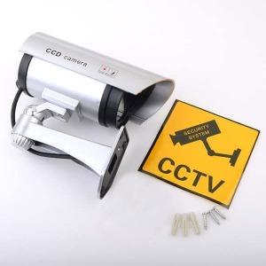 원통 돌출형 가짜CCTV 모형카메라 CCTV모형 공갈CCTV
