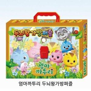 엄마까투리 두뇌왕가방퍼즐_1P_직소퍼즐 유아동완구