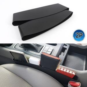 2P 차량용 틈새 수납함 보조좌석 차량용캠핑 차량콘솔
