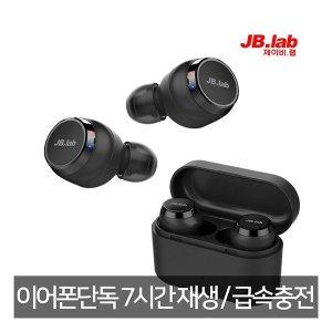 제이비랩 블루투스이어폰 JE-GT5 완전무선 7시간재생 급속충전