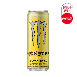 코카콜라  몬스터 에너지 시트라 355CAN X24