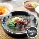 6탄 조봉순 모듬국밥(육수+수육) /맛집/단독구매불가