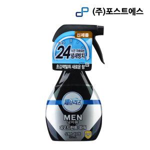 페브리즈 포맨 탈취제 상쾌한 허브향 370ml 1개