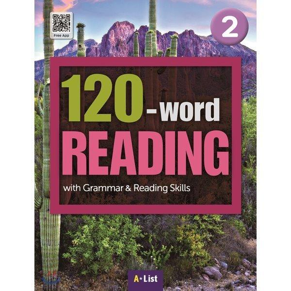 120-word READING 2 : with Grammar   Reading Skills  List